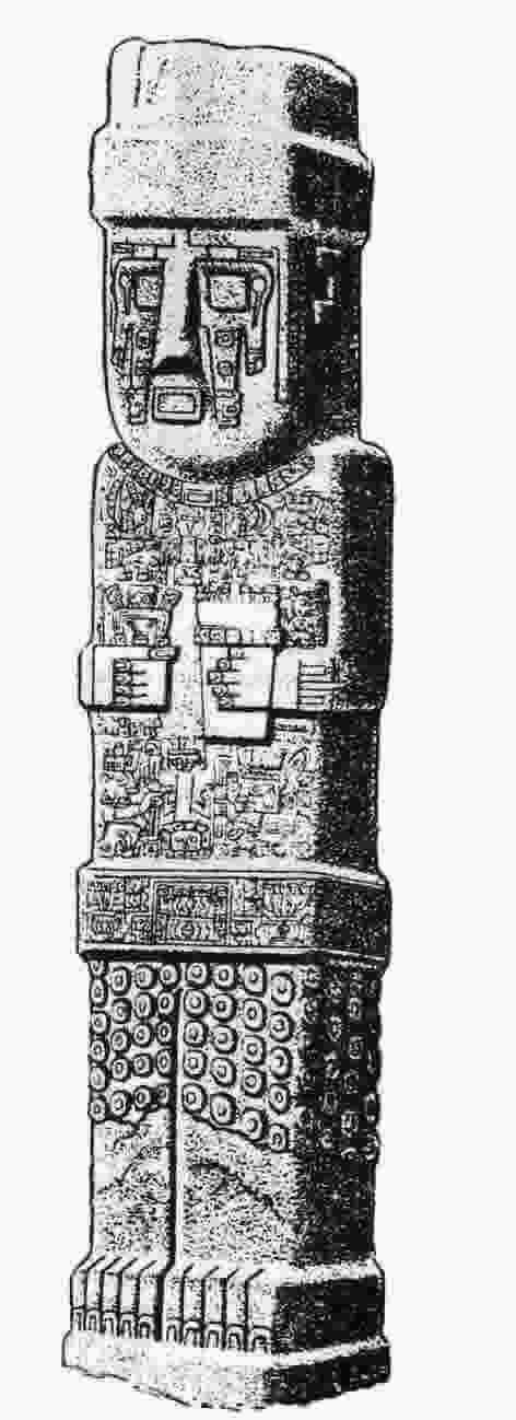 Arte Rupestre America Latina Semasiologia Prehispanica
